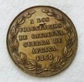Reverso de la medalla. Categoría bronce.