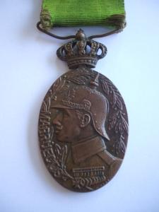 Medalla de Marruecos. Clase de bronce para suboficiales y tropa. Anverso. Fuente: Colección A. Rodríguez Belles.